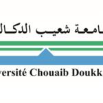 Université Chouab Doukkali